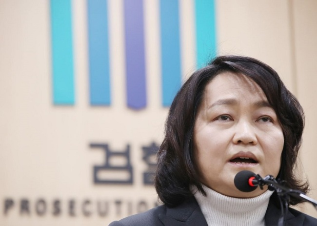 Cho Hee-jin, current chief of the Seoul Eastern District Prosecutors` Office and the recently appointed head of a special probe team investigating the alleged sexual assault of a female prosecutor, speaks during a press briefing for the team`s launch on Feb. 1, 2018. (Yonhap)