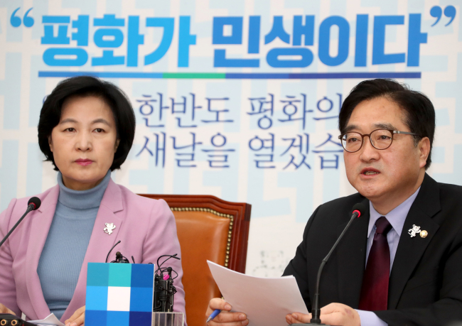 Chairwoman Rep. Choo Mi-ae of the ruling Democratic Party of Korea (left) and floor leader Rep. Woo Won-shik (Yonhap)