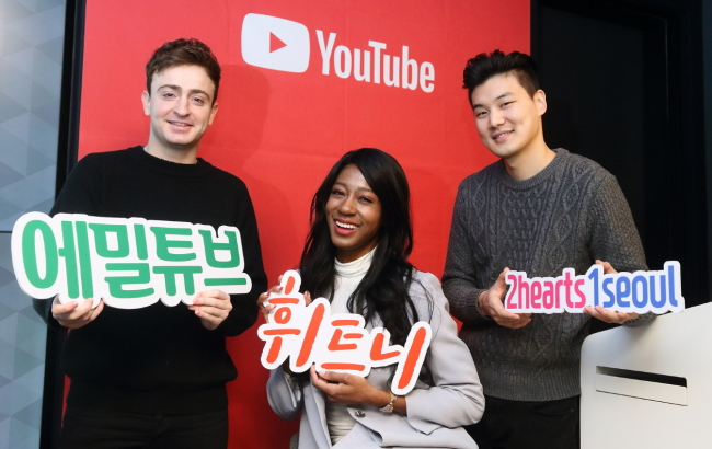 From left: Emil Price, Whitney and Lee Kyu-ho pose for a photo at Google's Campus Seoul in Gangnam-gu on Wednesday. (Google Korea)