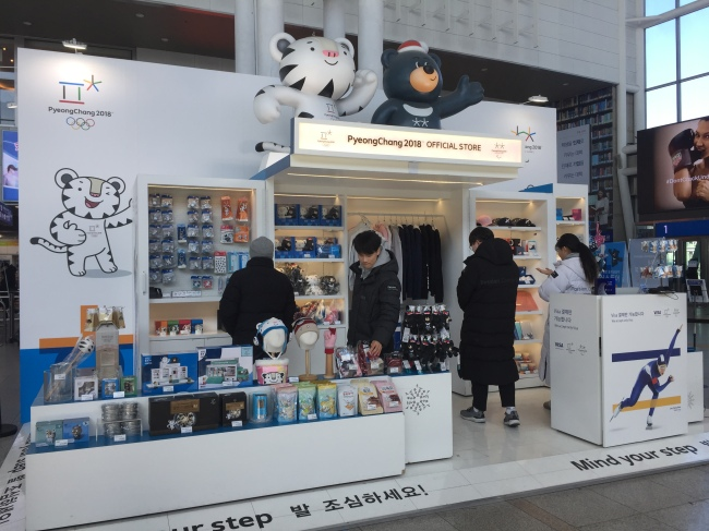 The PyeongChang Olympic corner in Seoul Station (Park Ju-young/The Korea Herald)
