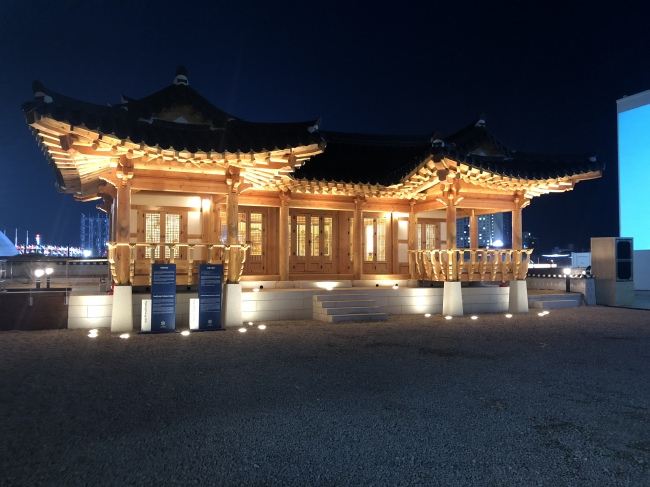 PyeongChang Olympic Plaza Traditional Korean Pavilion (The Korea Herald / Park Ju-young)