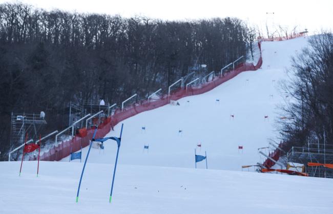 A slope at Yongpyong Alpine Center on Monday. (Yonhap)