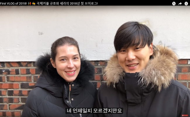Sarah (left) and Kyu-ho (2hearts1seoul/YouTube)