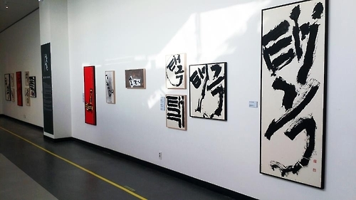Works of Korean calligraphy are showcased during an exhibit in Seoul. This photo is unrelated to the Wednesday event. (Yonhap)