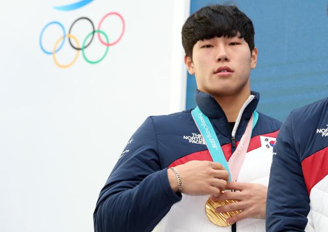 Yun Sung-bin (Yonhap)