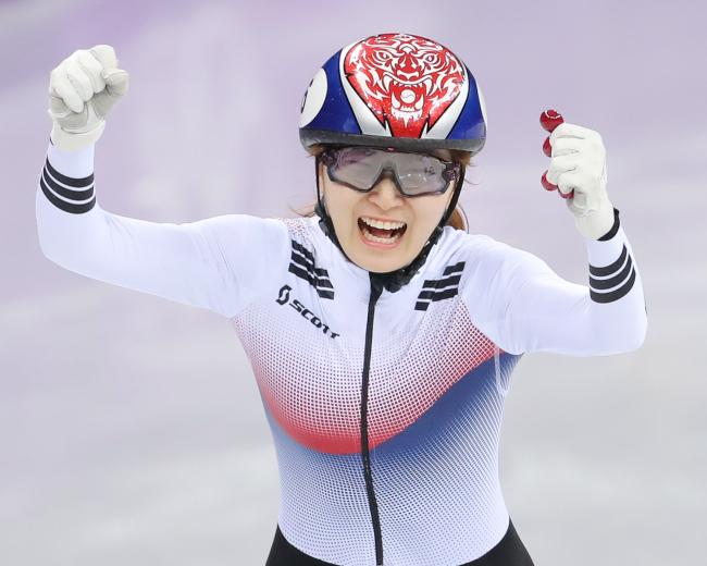 Choi Min-jeong celebrates her victory. (Yonhap)