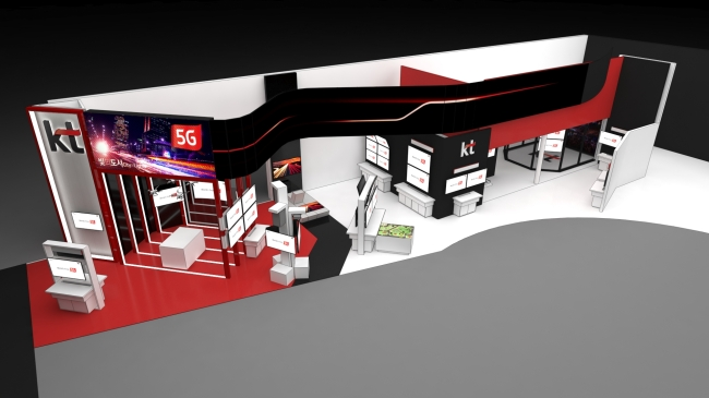 An image of KT's booth at the upcoming Mobile World Congress 2018 in Barcelona, from Feb. 26-March 1 (KT)