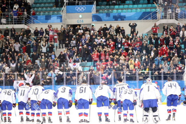 South Korean men`s hockey players bow to the crowd after falling to Canada 4-0 in the teams` Group A match. (Yonhap)