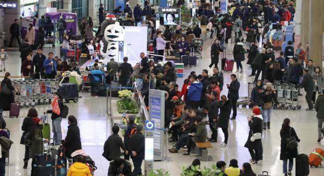 Incheon International Airport(Yonhap)