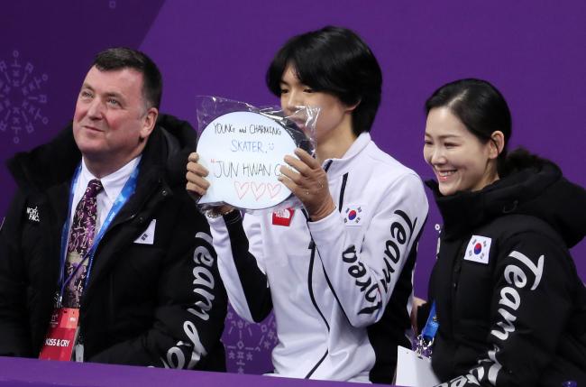 Orser(L) and Cha Jun-hwan(M)