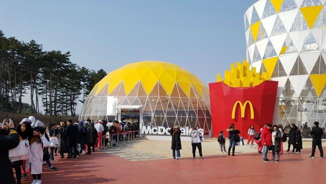 McDonald's Korea's Gangneung Olympic Park store (McDonald's Korea)