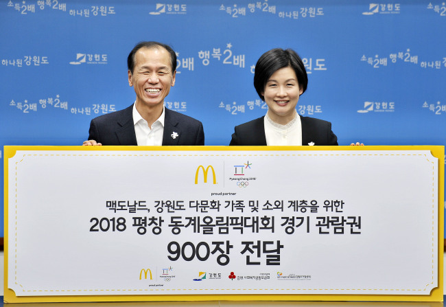 McDonald's Korea Managing Director Melanie Joh (right) poses with Gangwon Province Governor Choi Moon-soon during a ticket delivery ceremony on Jan. 22 in Gangwon Province Government. (McDonald's Korea)
