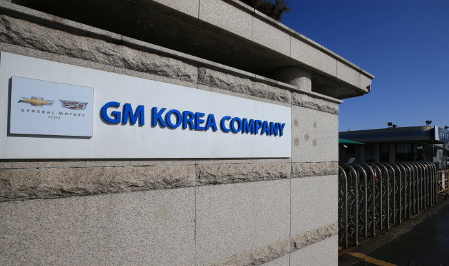 GM Proposes $2.8 Billion, 10-Year Investment in South Korea
