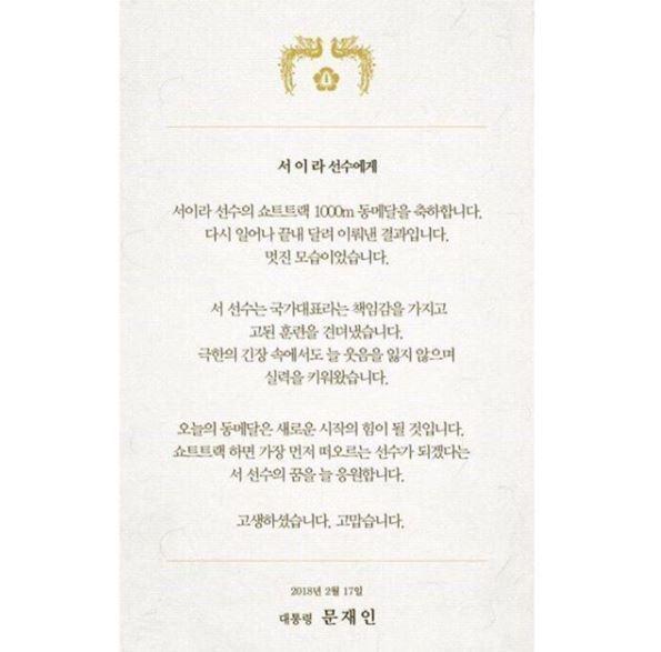 (Seo Yi-ra's Instagram)