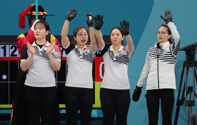 Team Kim (Yonhap)