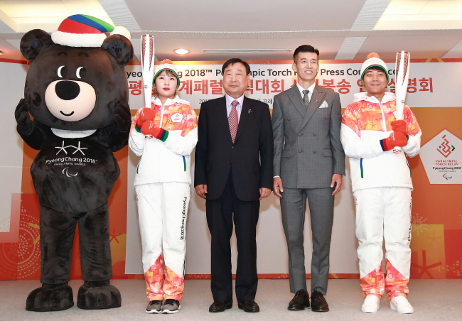 Officials pose at a press conference for the Paralympics Torch Relay, on Dec. 7, 2017. (PyeongChang Organizing Committee for the 2018 Olympic and Paralympic Winter Games)