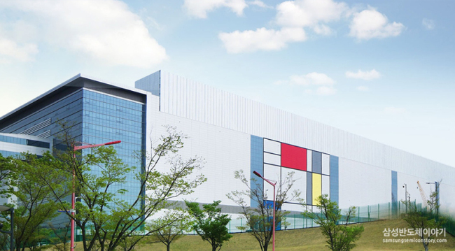 Samsung's S3 plant in Hwaseong, Gyeonggi Province (Samsung Semicon Story)