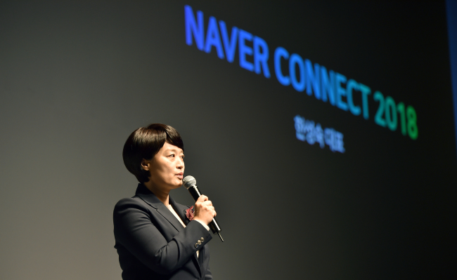 Naver CEO Han Seong-sook speaks at Naver Connect 2018, held Wednesday at the Grand InterContinental Seoul Parnas. (Naver)
