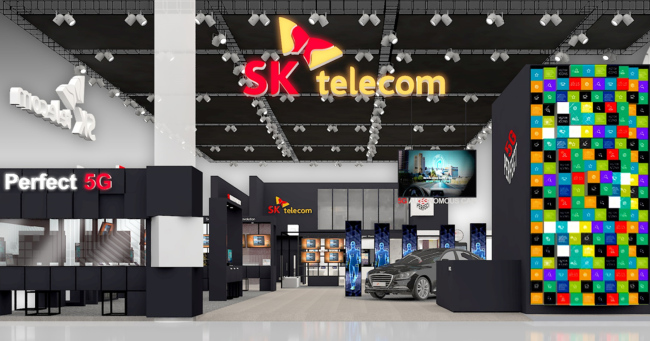 An image of SK Telecom's booth at the upcoming Mobile World Congress in Barcelona starting Feb. 26. (SK Telecom)