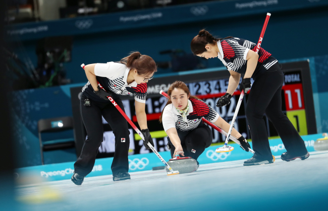 South Korean women's curling team (Yonhap)