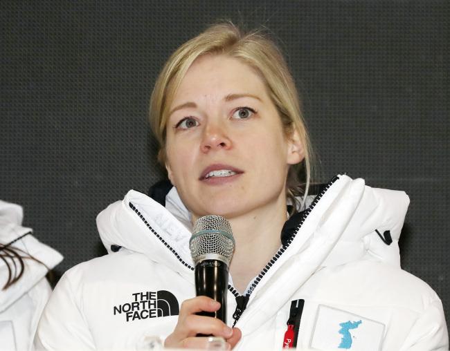 Sarah Murray (Yonhap)