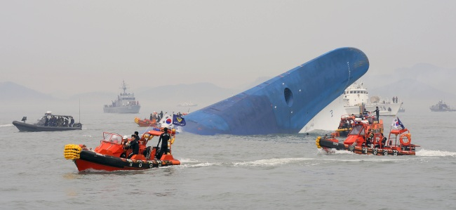 The sinking of the ferry Sewol is among South Korea's worst peacetime disasters. (The Korea Herald file photo)