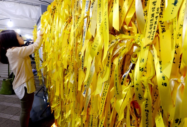 Yellow ribbons were used to commemorate the victims of the Sewol tragedy at public funeral services that were held nationwide back in 2014. (The Korea Herald file photo).