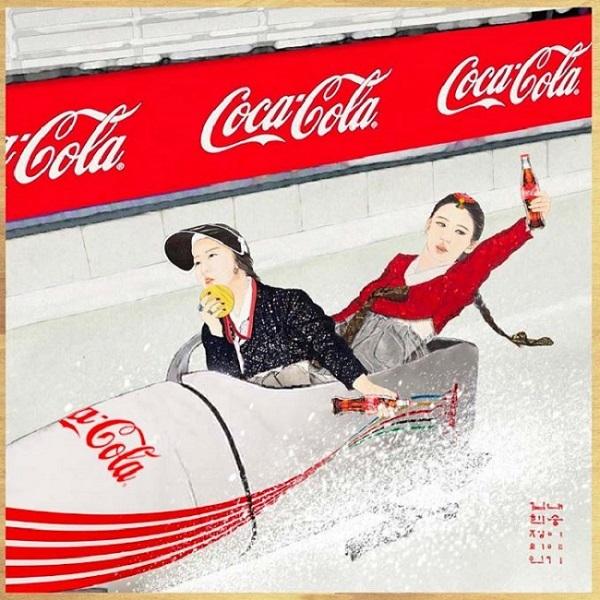(Coca-Cola Facebook)