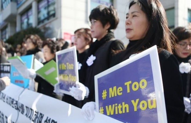 Women carry banners as they gather to protest against sexual harassment in front of Tongyeong District Public Prosecutors' Office in Changwon, South Gyeongsang Province, on Feb. 5. (Yonhap)