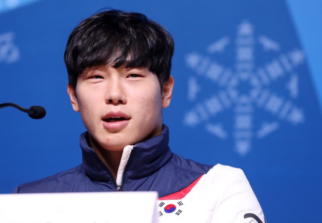 Yun Sung-bin, men's skeleton gold medalist and the first Asian to make an Olympic podium finish in any sliding sports. (Yonhap)