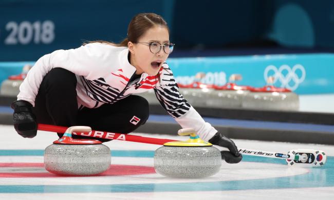 Kim Eun-jung, leader of the South Korean women's curling team(Yonhap)