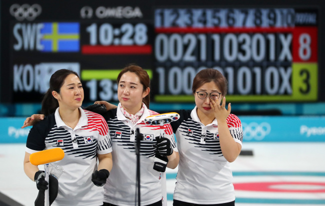 Players show tears after the finalgame against Sweden(Yonhap)