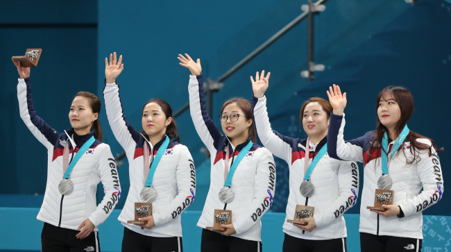 South Korea's women's curling team clinches Olympic silver on Feb. 25. The team is also known as