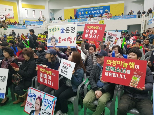 Uiseong County residents gather at a gymnasium in Uiseong to watch the women's curling gold medal match between Korea and Sweden on Sunday, with signs in support of Korean team skip Kim Eun-jung. (Yonhap)