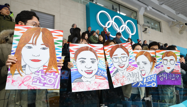 Fans cheer on Korea's women's curling team with fan art posters during Korea's match against Sweden at the Gangneung Curling Centre in Gangneung, Gangwon Province, Sunday. (Yonhap)