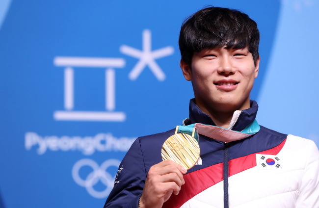 Yun Sung-bin was the first Asian man to win a medal in skeleton. Before Yun, no one from an Asian nation had scored a medal in the discipline, let alone gold. Yun`s win was also South Korea`s first medal in a discipline other than ice skating. (Yonhap)