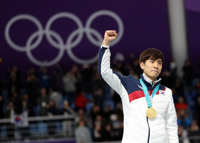 Lee Seung-hoon nabbed gold in men's mass start speedskating (Yonhap)