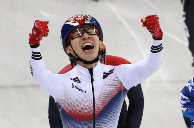 Lim Hyo-jun wins gold in the men's 1,500-meter short track speedskating (Yonhap)