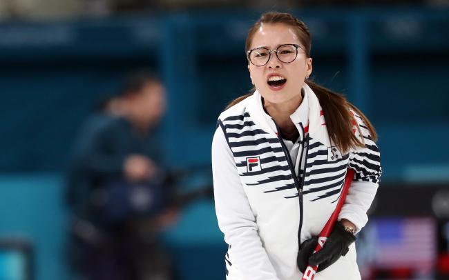 Kim Eun-jung (Yonhap)