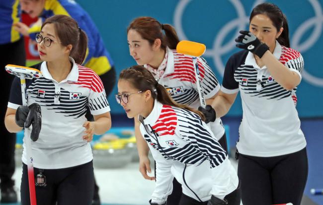 South Korea`s women`s curling team (Yonhap)