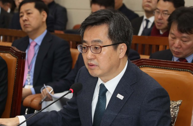 Finance Minister Kim Dong-yeon (Yonhap)