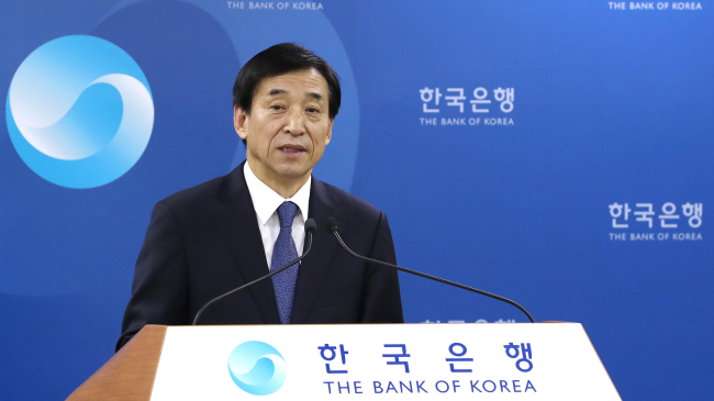 Bank of Korea Gov. Lee Ju-yeol holds a news conference after a monthly rate-setting meeting at the central bank in Seoul on Tuesday. (Yonhap)