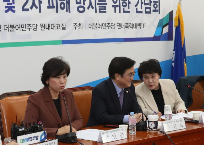 Rep. Nam In-soon (left) speaks at a discussion on sexual violence and ways to support victims at the National Assembly on Monday. (Yonhap)