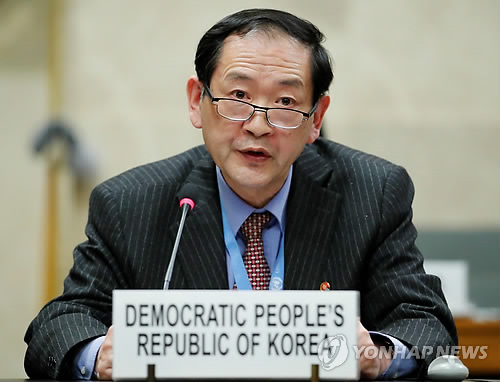 A Reuters photo taken Feb. 27, 2018, shows Han Tae-song, North Korea`s ambassador to the United Nations in Geneva, speaking at the UN-sponsored Conference on Disarmament in Geneva. (Yonhap)