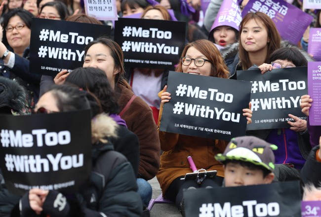 "Protesters hold banners that read ""#MeToo"" and ""#WithYou"" at a campaign Sunday for women's rights at Gwanghwamun plaza in Seoul. (Yonhap)"