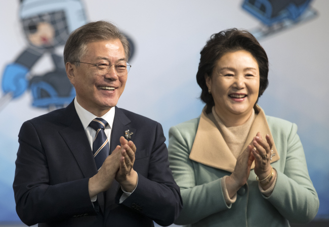 President Moon Jae-in with first lady Kim Jung-sook (Yonhap)