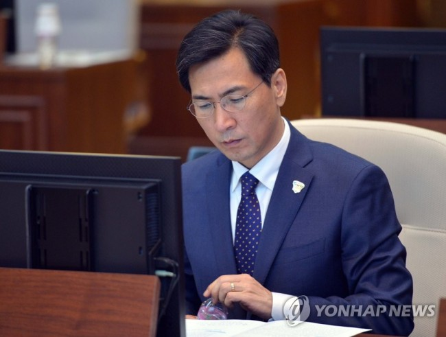 Gov. An Hee-jung (Yonhap)