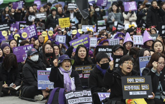 South Korean women involved in the ongoing #MeToo campaign attend a rally in central Seoul. (Yonhap)