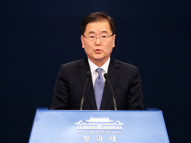 Chung Eui-yong, chief of the National Security Office (Yonhap)