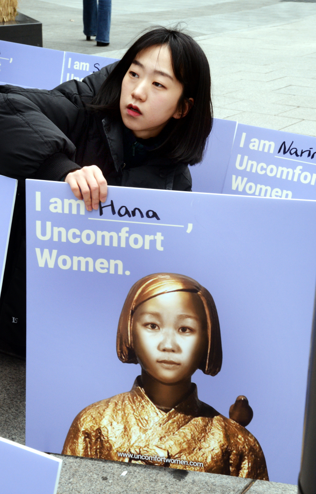 (Park Hyun-koo/The Korea Herald)